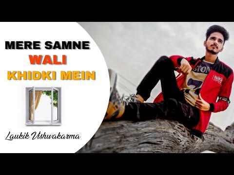 mere-samne-wali-khidki-mein-|-cover-song-|-laukik-vishwakarma-|-padosan-|-kishore-kumar