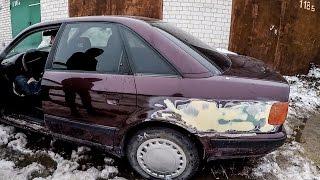 Мы купили очередной старый автомобиль, для наших испытаний и покатушек.  Встречаем легендарную Ауди 100!!! подробности в видео....  Канал САНЫЧ LIVE: https://www.youtube.com/channel/UCDxNK4huf_vZ6_uOGTrpTeA  Наша группа в ВК: https://vk.com/avtotutcom