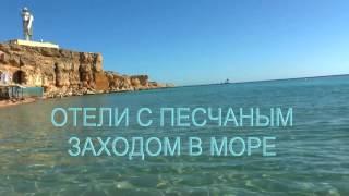 Jaz Fanara 4*, Reef Oasis Beach 5*, Faraana Reef 4*  Египет/Шарм-Эль-Шейх) отзывы