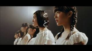 "New Single ""MASSUGU"" SPECIAL SITE http://www.sonymusic.co.jp/Music/..."