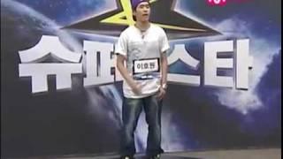 [PRE-DEBUT] Hoya Superstar K audition / تجربة اداء هويا في Superstar k