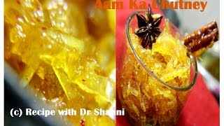Aam Ki Chutney, Aam Ka Murabba, Raw Mango Sweet Chutney, Sweet Mango Chutney, Mango Chutney Recipe,