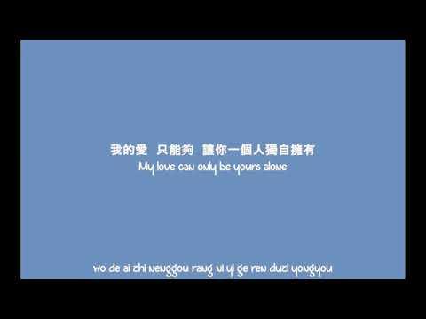 [ENG/PIN/CHI] 東城衛 + 謝和弦 R Chord - 夠愛 Enough Love