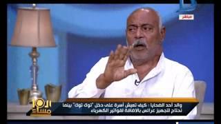 """فيديو.. والد أحد ضحايا """"مركب رشيد"""": ابني هرب من الفقر للموت.. ويؤكّد: الحكومة مش مسؤولة"""
