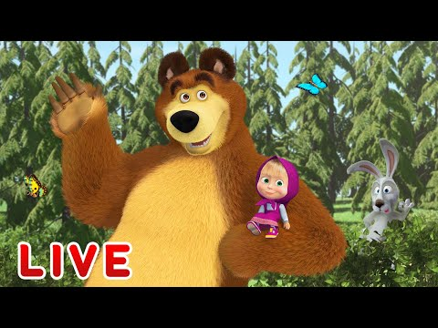 Masha and the Bear 🎬💥 LIVE STREAM 💥🎬 Best cartoons for children from YouTube · Duration:  10 hours 51 minutes 48 seconds