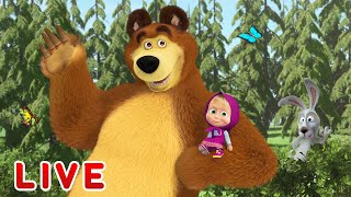 Masha and the Bear 🎬💥 LIVE STREAM 💥🎬 Best cartoons for children