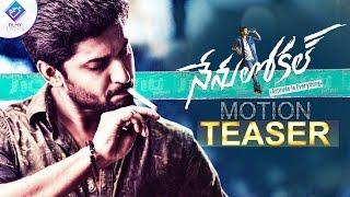 Nenu Local Movie First Look Teaser | Nani | Keerthy Suresh | DSP | #NenuLocal