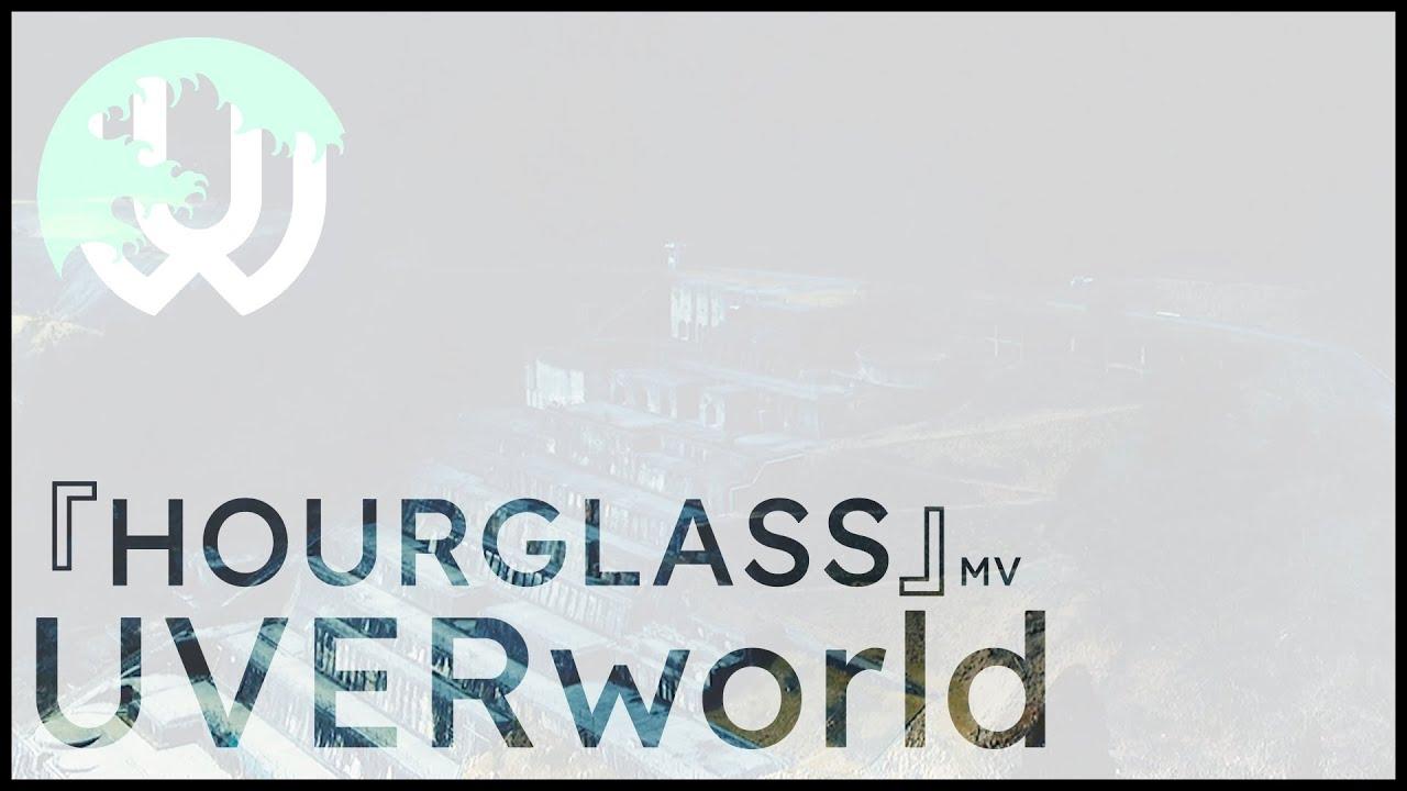 UVERworld『HOURGLASS』MV [English Subtitles]