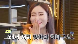 [부산코성형] 아치TV의 손지해 , 고영서 치어리디와 …