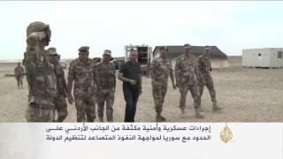 إجراءات أمنية بالحدود الأردنية لمواجهة تنظيم الدولة