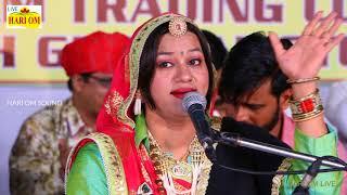 2018 में आशा वैष्णव का एकदम न्यू भजन - Jagi jagi Divla Ri Jyot - New Rajasthani Song - हैदराबाद लाइव