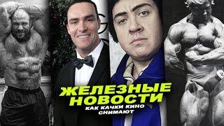 Александр Невский против Валерона Тестостерона - начало видеобитвы