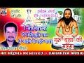 Cg Panthi Jukebox Song - Giraodhpuri Dhaam | Cg New Superhit Chhattisgarhi Panthi Jukebox Songs | Mp3