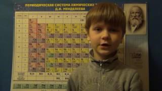 Химия. Таблица Менделеева и ее особенности.