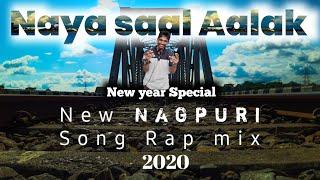 Naya saal Aalak nagpuri rap song new year 2020 nagpuri song Manoj M Lohara