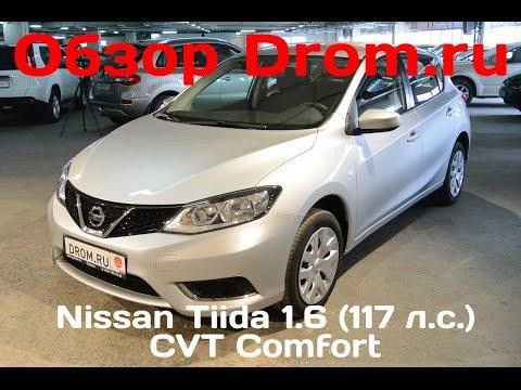 Nissan Tiida 2016 1.6 (117 л. с.) 2WD CVT Comfort - видеообзор