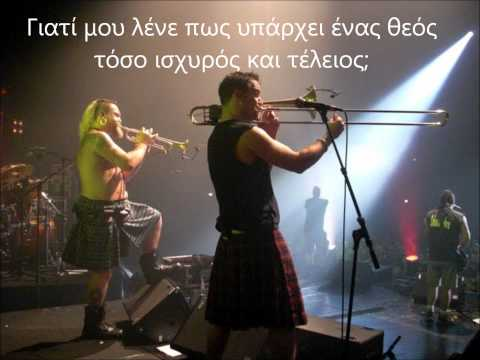 Ska-P - Qué Puedo Decir(Greek Lyrics)