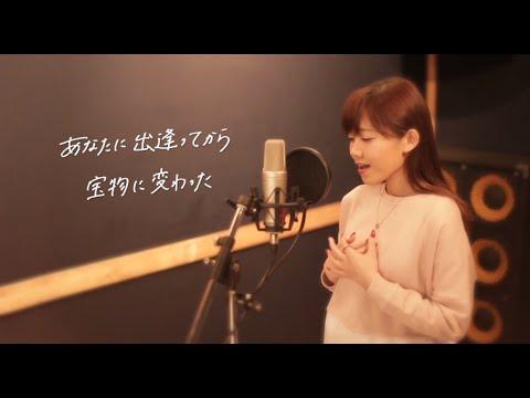 MACO - 幸せのはじまり (Short Ver.)