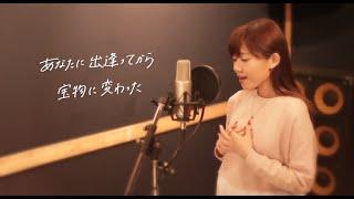 【新曲LOVEがレコチョク独占先行配信】http://po.st/recomacolove -----...
