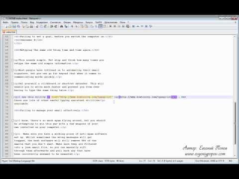Курс HTML - Урок №07. Ссылки. Часть 1.