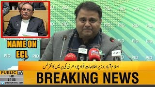 Information Minister Fawad Chaudhry press conference today | 27th December 2018