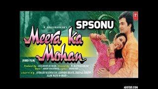 Meera Ka Mohan 1992 Part 1