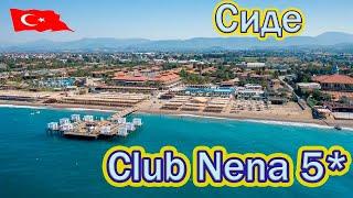 Отели Турции CLUB NENA 5 Сиде