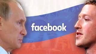 Facebook cede a las Amenazas de Vladimir Putin y cierra las cuentas insultaban a sus amigos