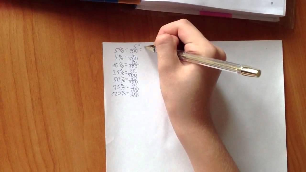 Учебник 5 класс математики атамура
