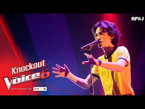 Knock Out - (สำรอง) - วันที่ 07 Jan 2018