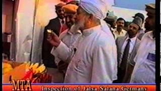 Jalsa Salana Germany 1996 - Inspection of Duties