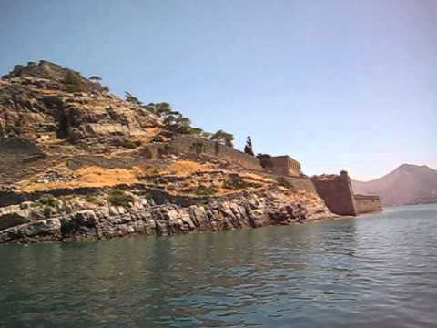 The Island of Spinalonga Part 1