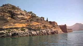 The Island of Spinalonga Part 1