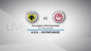 Novasports - Ελληνικό πρωτάθλημα 21η αγων. ΑΕΚ - Ολυμπιακός, 26/1!