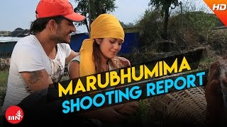 New Lokdohori Song | Shooting Report | Marubhumima | Ramji Khand & Tika Pun New Song | Umanga Music