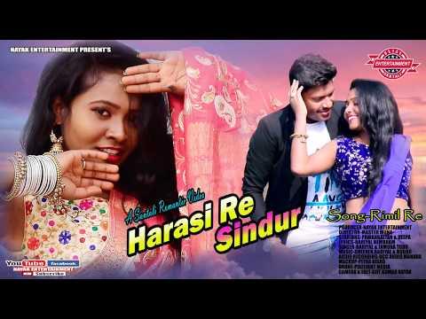 RIMIL RE || HARASI RE SINDUR || NEW SANTALI MUSIC VIDEO 2020 || NAYAK ENTERTAINMENT
