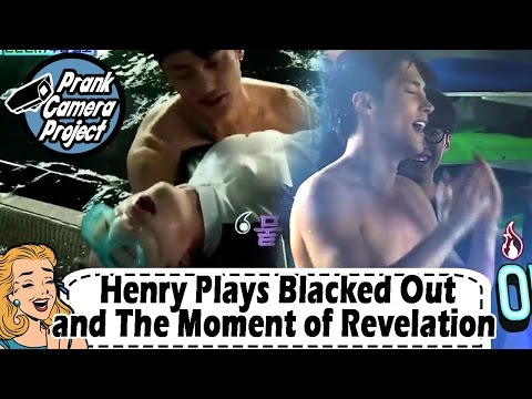 [Prank Cam Project Hosted By Henry] Henry Blacked Out 20170326