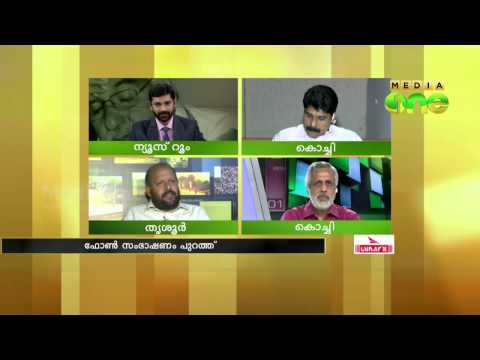 Solar Scam: Phone calls reveal CM's offer to help Solar Scam accused - Special Edition 25-02-15