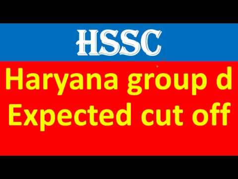 Haryana group d expected cut off | study zone  | hssc group d latest news  | haryana group d