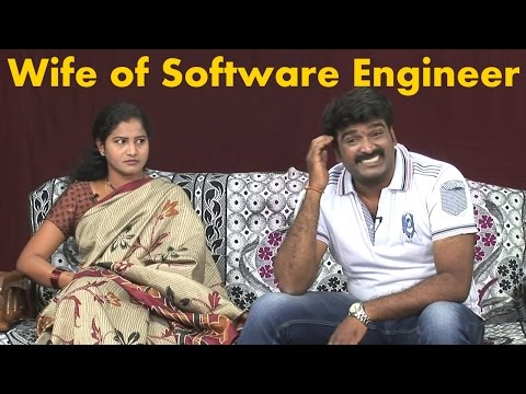 Wife of Software Engineer