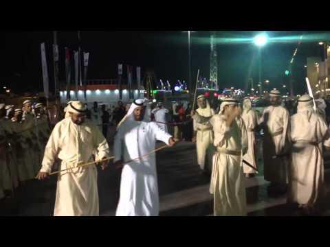 Emirates classical folk dance