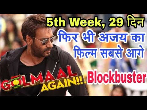Golmaal Again 29th Day Reports | Box...