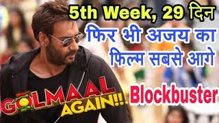 Golmaal Again 29th Day Reports | Box Office Collection | All Time Blockbuster