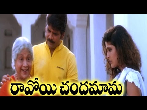 Ravoyi Chandamama  Movie ||Beautiful Scene Between   Shavukaru Janaki, Nagarjuna, Anjala Zhaveri
