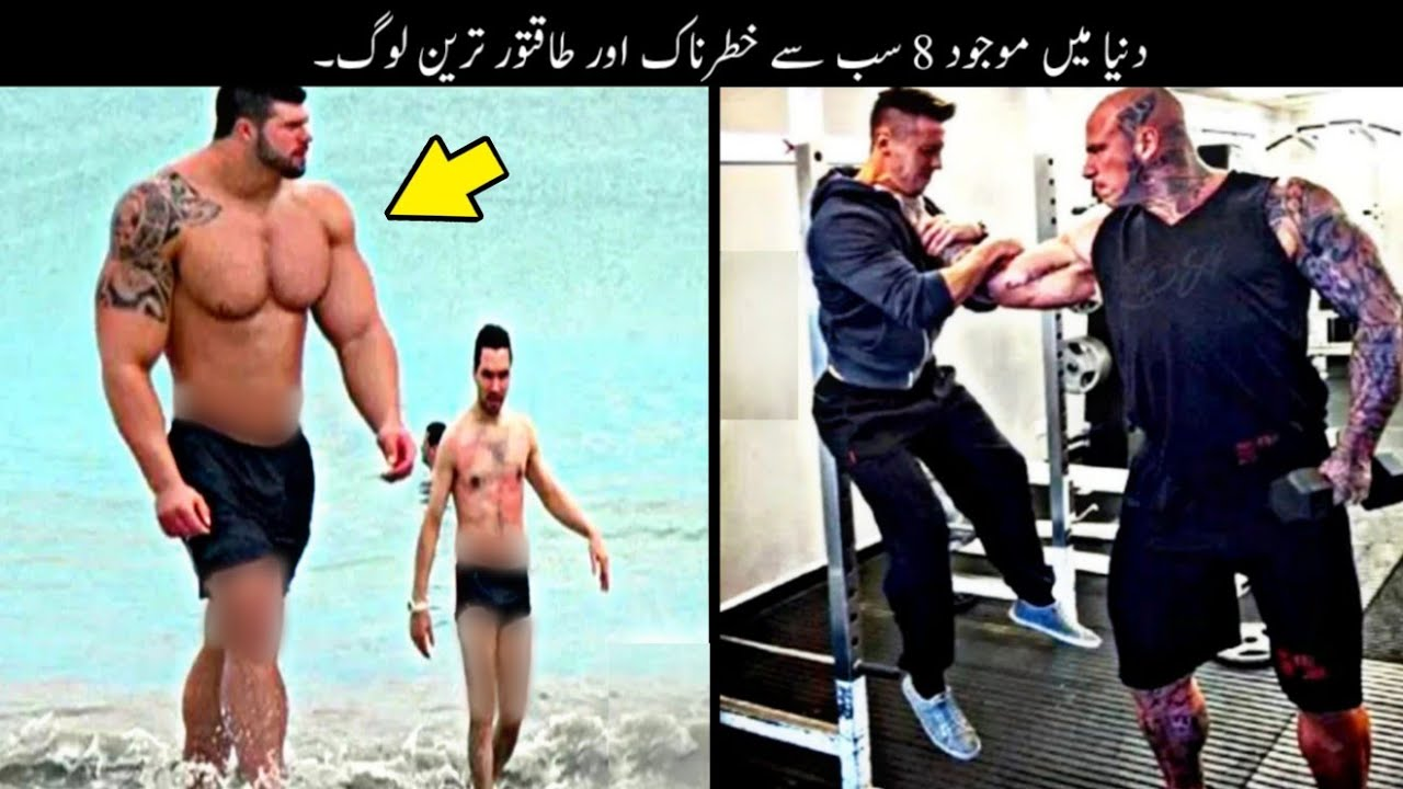 8 Most Powerful People In The World | دنیا کے طاقتور ترین لوگ | Haider Tv