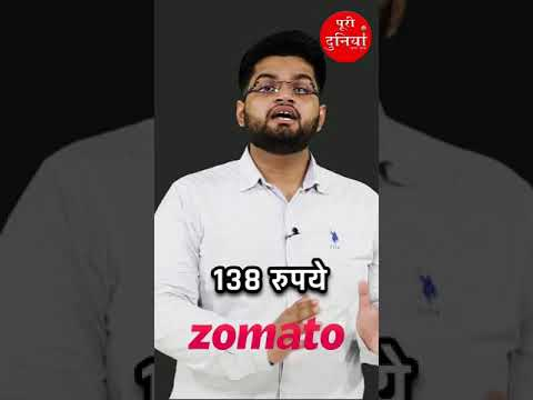 #Zomato's #blockbuster #entry on #day1 of #BSE. #shares #shorts