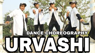 Urvashi Video | Shahid Kapoor | Kiara Advani | Yo Yo Honey Singh | Dance Choreography I STDS Crew