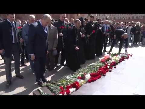 День памяти святых мучеников Геноцида армян в Москве