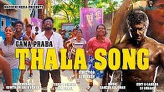Chennai gana Thala Song 2017 Vivegam|Thala 57 Lastest update