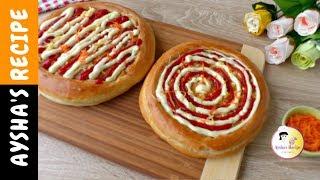বাংলাদেশি বেকারি স্টাইলে চিকেন পিজ্জা || Bangladeshi Pizza, Bakery style Chicken Pizza Recipe Bangla
